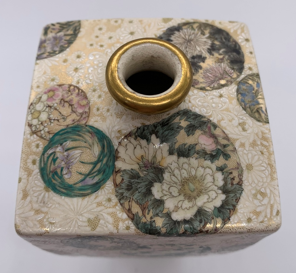 ATTRIBUTED TO KINKOZAN; a Japanese Meiji period Satsuma square sectioned vase decorated with - Image 5 of 8