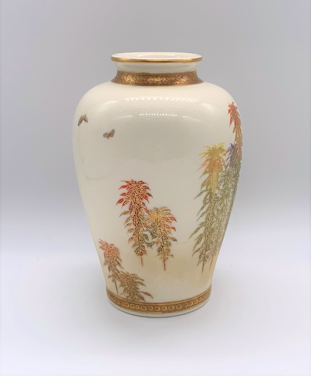 KINKOZAN; a Japanese Meiji period Satsuma vase of ovoid form decorated with butterflies above - Image 4 of 9