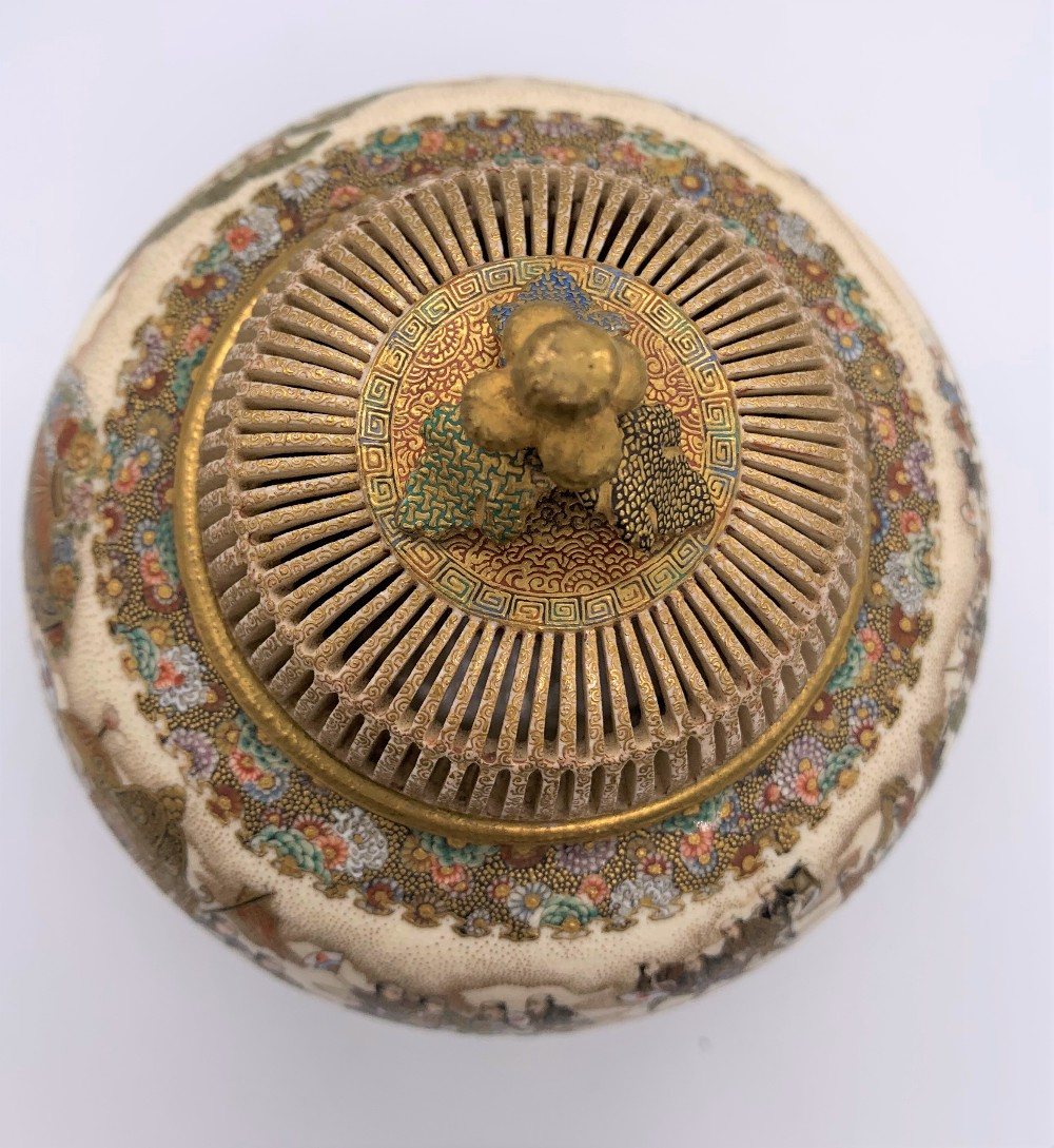 A good Japanese Meiji period Satsuma koro of circular form with domed reticulated cover and main - Image 7 of 12