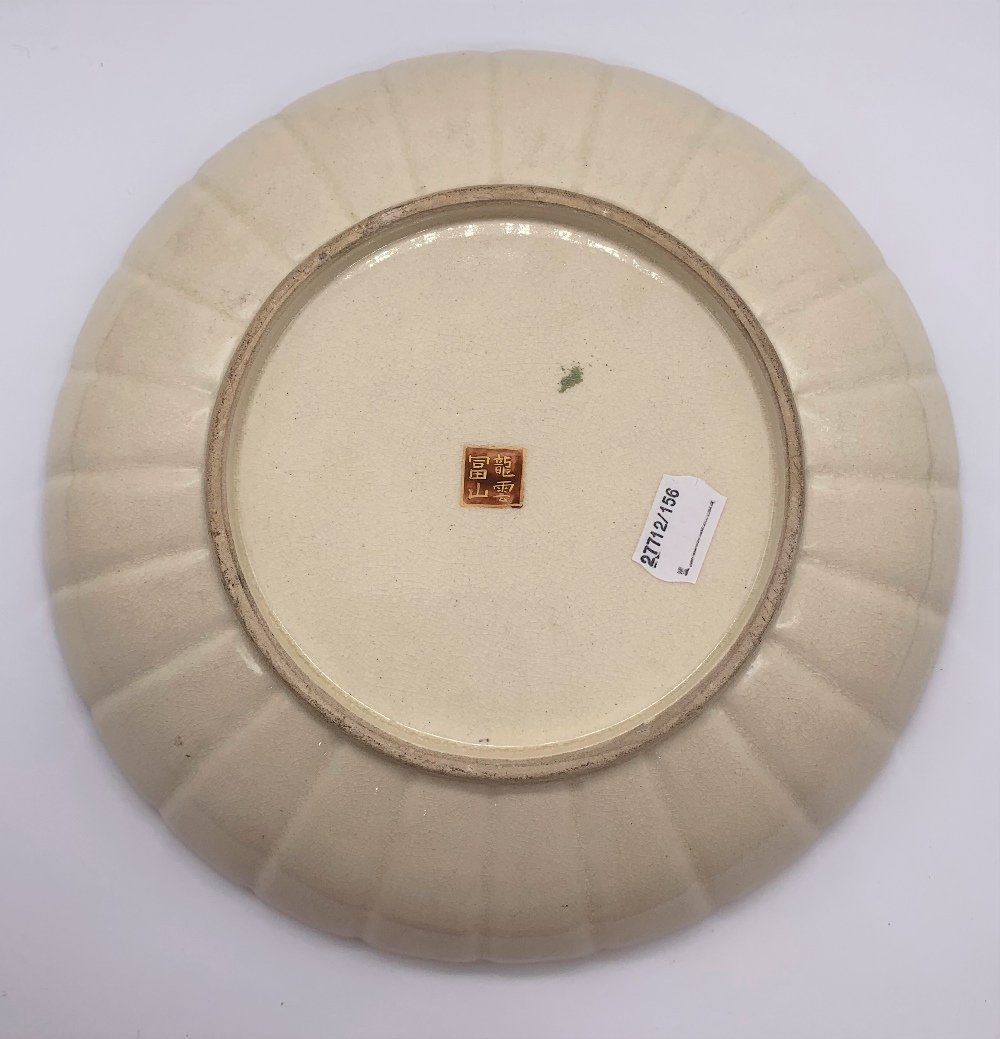 RYUN FUZAN; a good Japanese Meiji period Satsuma dish with scallop moulded floral decorated border - Image 4 of 6