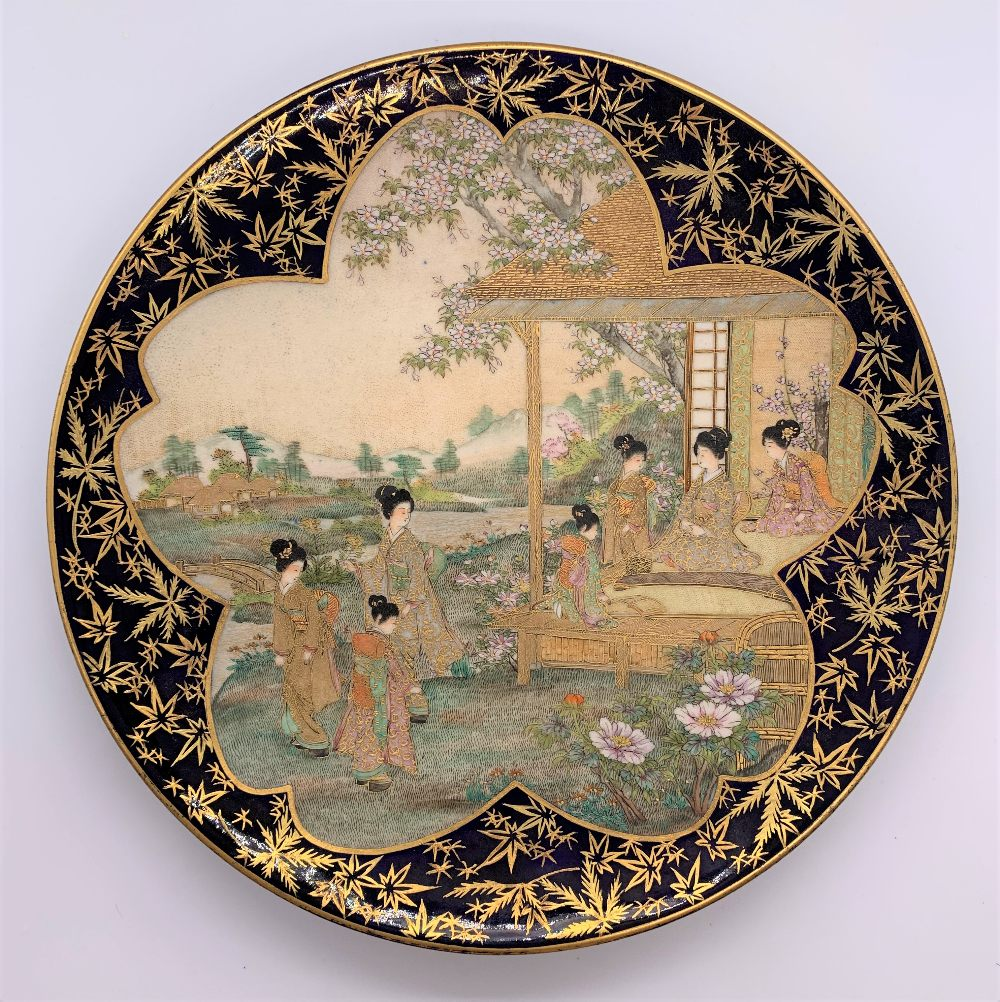 A Japanese Meiji period Satsuma plate with cobalt blue border and central panel of figures with - Image 8 of 8