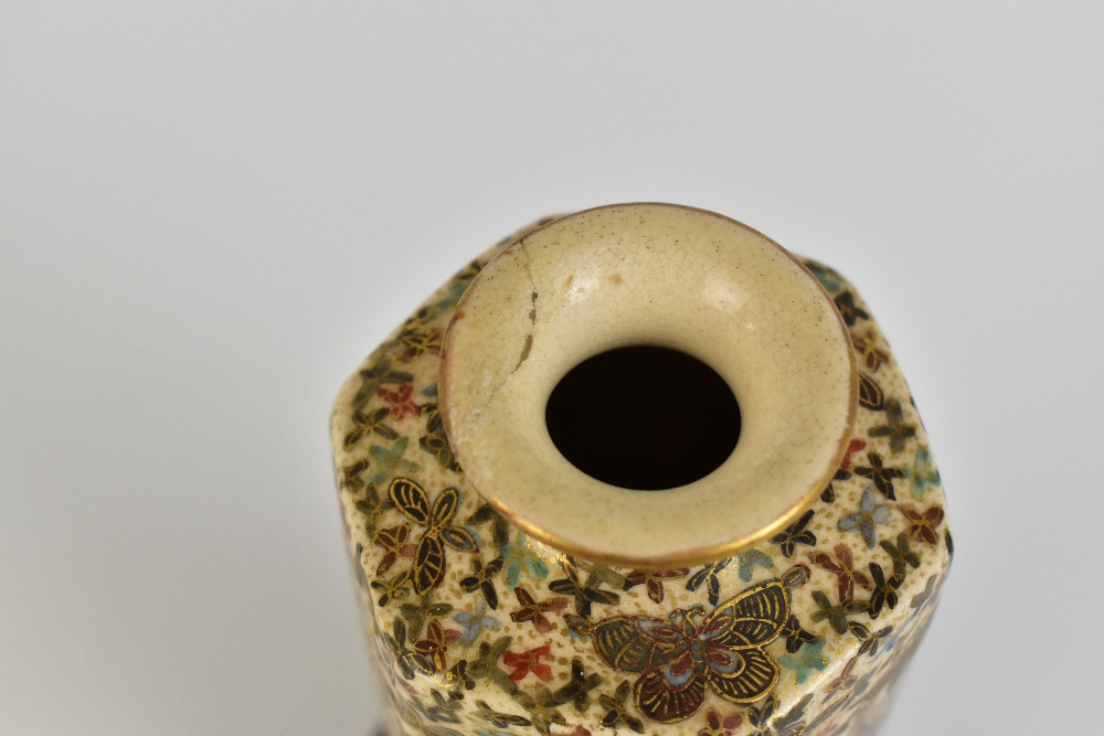 HODODA: a Meiji period Japanese Satsuma hexagonal vase painted with butterflies, with signature to - Image 3 of 4