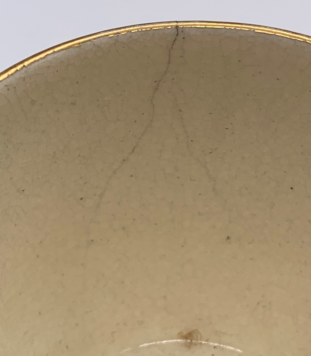 KINKOZAN; a Japanese Meiji period Satsuma cup and saucer decorated with a procession and with - Image 7 of 9