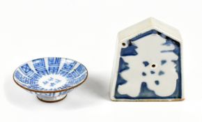 A Chinese blue and white wine bowl on circular foot with internal and external painted stylised shou