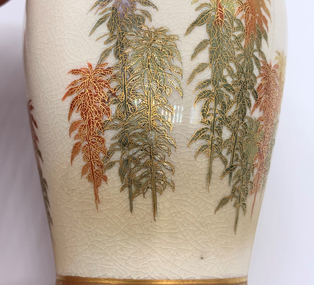 KINKOZAN; a Japanese Meiji period Satsuma vase of ovoid form decorated with butterflies above - Image 7 of 9