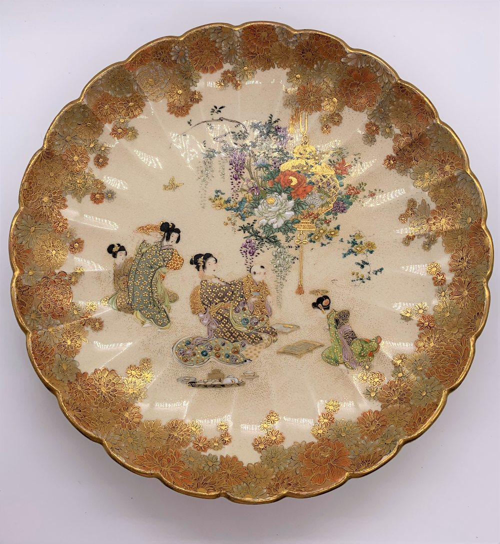 RYUN FUZAN; a good Japanese Meiji period Satsuma dish with scallop moulded floral decorated border - Image 6 of 6