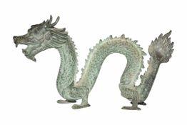 """Bronze Figur """"Drachen""""Bronze Figur """"Drachen"""" grüne Patina. Provenienz: Aus dem Nachlass der Sammlung"""