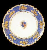 19th Cent. Plate| Jacob Petiti | Rothschild