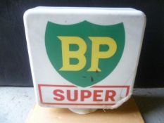 BP Super Petrol Globe