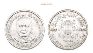 Jemen, Rial, 1965, Vorzüglich-Stempelglanz, 25,03 g- - -21.50 % buyer's premium on the hammer