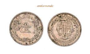 Thailand, Rama V, 1898-1910, 5 Satang, 1897, fast vorzüglich, 2,94 g- - -21.50 % buyer's premium
