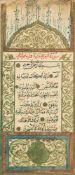 Koran.Koran. Arabische Handschrift auf Papier wohl 19. Jh. 4°. 282, meist rv beschr. BKora