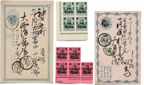 Briefmarken.-