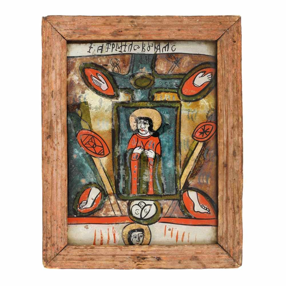 The Expert Eye - Icons, Rugs and Romanian Folk Art