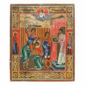 """The Beheading of Saint John the Baptist"", Russian school, second half of 19th century"