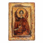 """Saint Archangel Michael"", Moldovan school, the time of Movilești, first half of 17th century, ra"