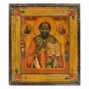 """Saint Nicholas"", painted frame, Russian school, late 19th century"
