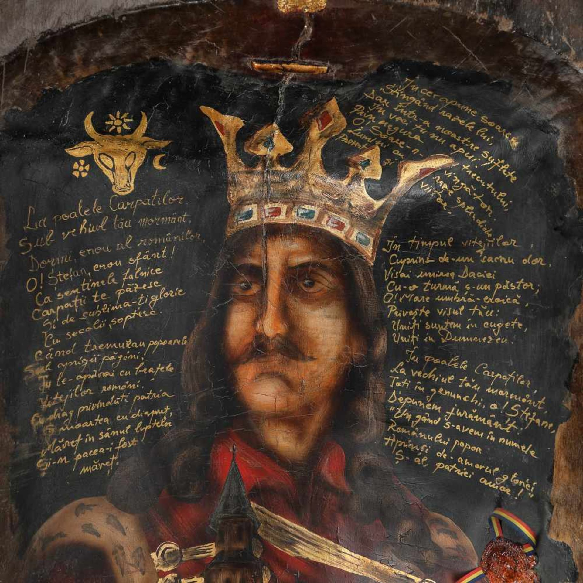 """Wooden tray, illustrating Stephen the Great and the poem """"Imn lui Ștefan cel Mare"""" (""""Hymn of Stephe - Bild 3 aus 5"""