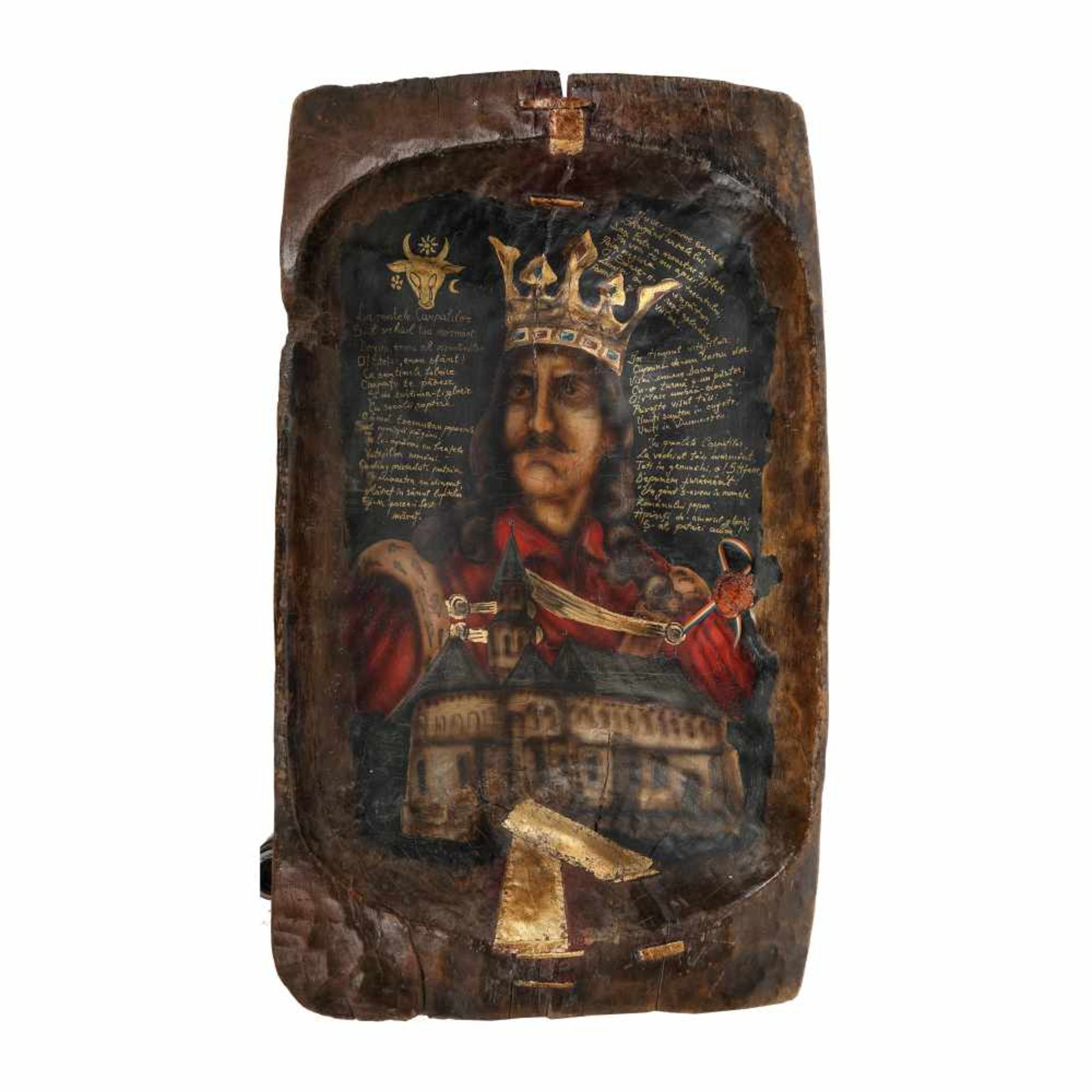 """Wooden tray, illustrating Stephen the Great and the poem """"Imn lui Ștefan cel Mare"""" (""""Hymn of Stephe"""