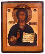 "Russian icon ""Christ Pantocrator"" from a deisis. 19th century - 26,5x22 cm."