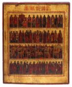 "Russian icon ""July Menaion"". - 19th century. - 44x36 cm."