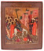 "Russian icon ""The Entry into Jerusalem"". - 19th century. 30,5x25,5 cm."
