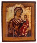 "Russian icon ""Smolenskaya Mother of God"". 19th century. - 31x26 cm."