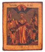 "Russian icon ""The mother of God joy to all who grieve"". - 19th century. - 32x26,5 cm."