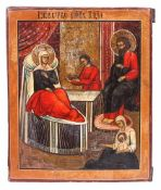 "Russian icon ""Nativity of the Mother of God"". - 19th century. - 27x22,5 cm."