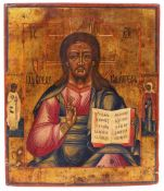 "Russian icon ""Christ Pantocrator"". - 19th century. - 22,3x18,7 cm."