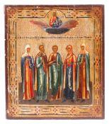 "Russian icon ""Selected saints: St. Agatha, St. Savely, St James the Great, St. Mary Magdalene, St."