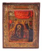 "Russian icon ""The fiery ascent of Elijah the Prophet"". - 18th century. - 17,5 x14 cm."