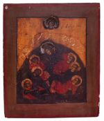 "Russian icon ""The seven sleepers of Ephesos"". - 19th century. - 31x26 cm."