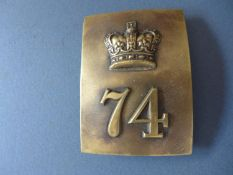 Lot 344 Image
