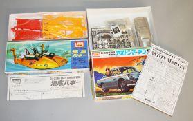 James Bond 007. 2 boxed IMAI James Bond related plastic model kits including Sea Bottom Buggy (