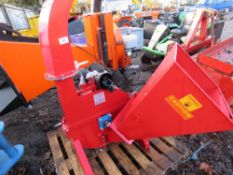 PTO driven wood chipper, yr2018, little used