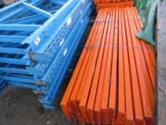 PALLET RACKING WITH BEAMS, 12 X 2.4M UPRIGHTS AND BOARDS, RECENTLY DISMANTLED FROM LOCAL WAREHOUSE