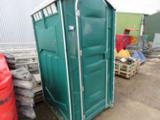 Portable site toilet
