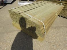 PACK OF SHIPLAP TIMBER FENCE CLADDING, 1.55M X 9CM WIDE X 1.5CM DEEP APPROX