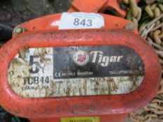 5 TONNE HEAVY DUTY BOCK AND TACKLE, UNTESTED