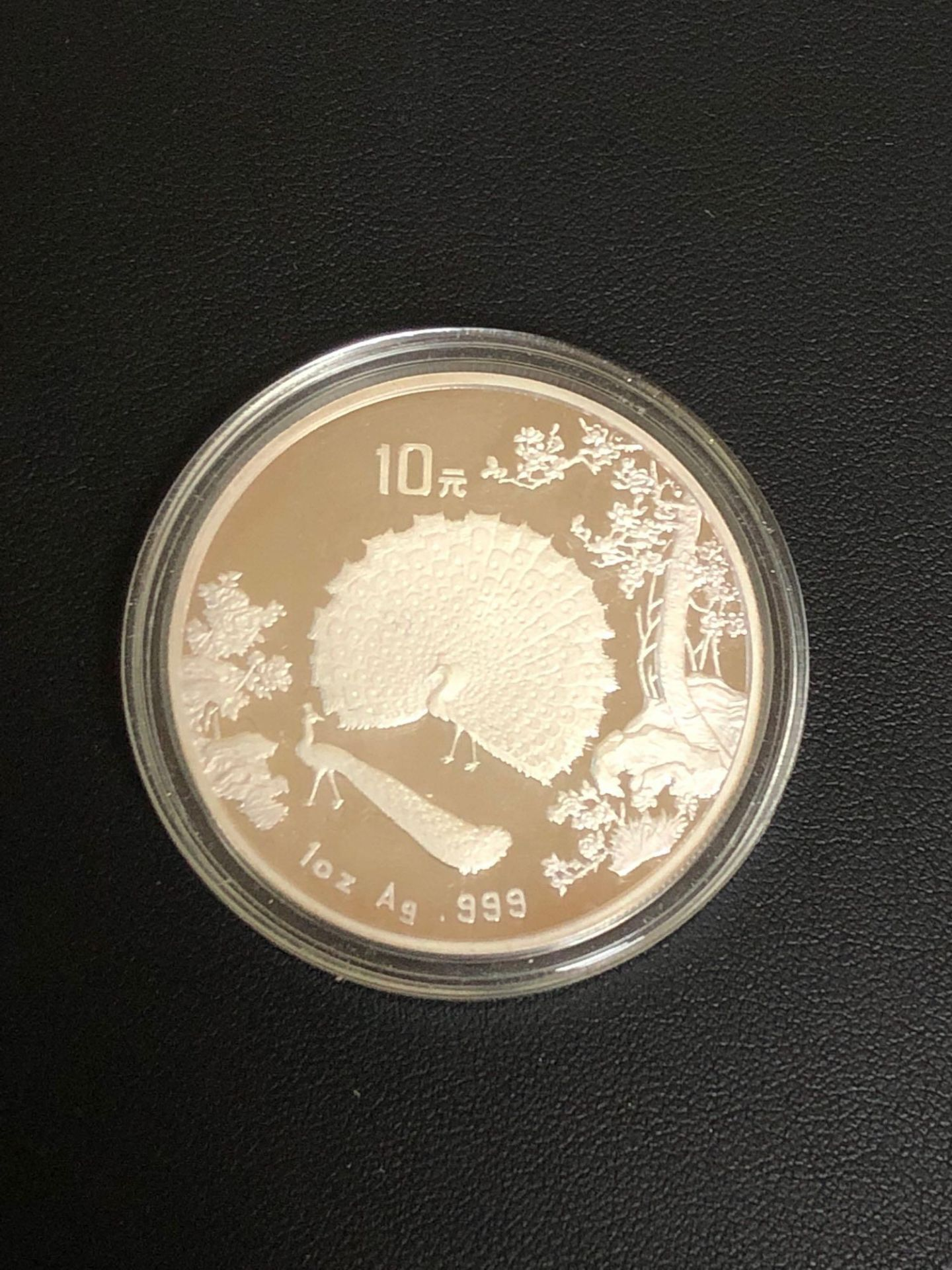 1993 1 OZT .999 FINE SILVER CHINESE COIN - Image 2 of 3