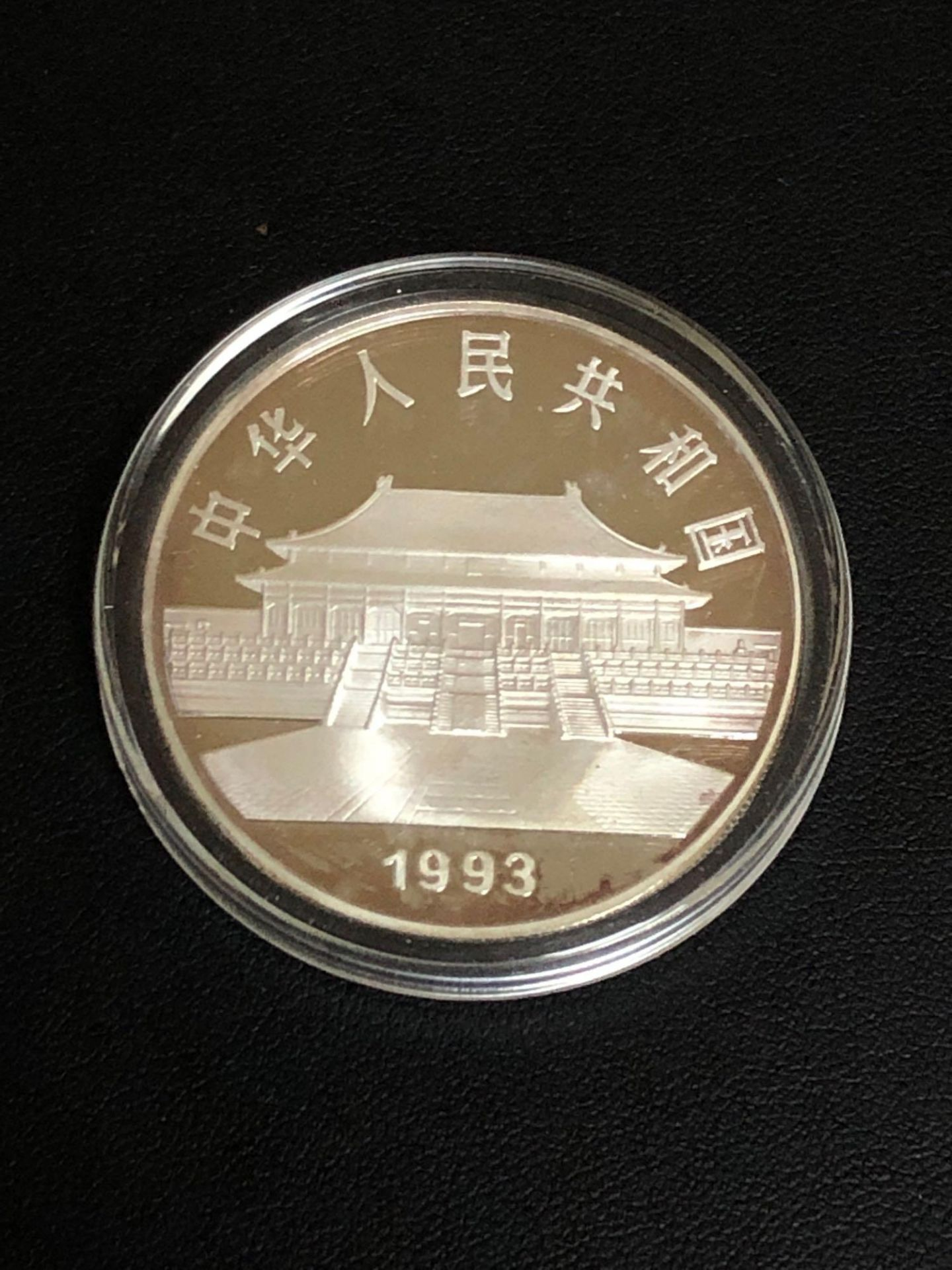 1993 1 OZT .999 FINE SILVER CHINESE COIN