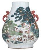 A Chinese yangcai hu vase