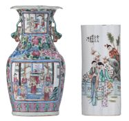 A Chinese polychrome decorated cylindrical vase