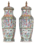 A pair of Chinese Canton famille rose lantern-shaped vases