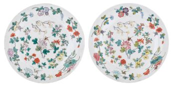 Two Chinese polychrome decorated plates