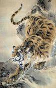 Tiger auf Ast von Suigan