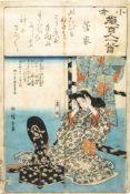 Utagawa Hiroshige (1797 Edo, today Tokyo - 1858 ibid.)
