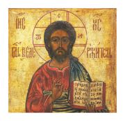 Ikone 'Christus Pantokrator'Russland, 17. Jahrhundert, Tempera auf Holz, 31,5 cm x 30,5 cm,