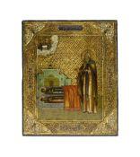 Ikone 'Heiliger Serius von Radonesch'Russland, 19. Jahrhundert, Tempera auf Holz, 22,3 cm x 17,8